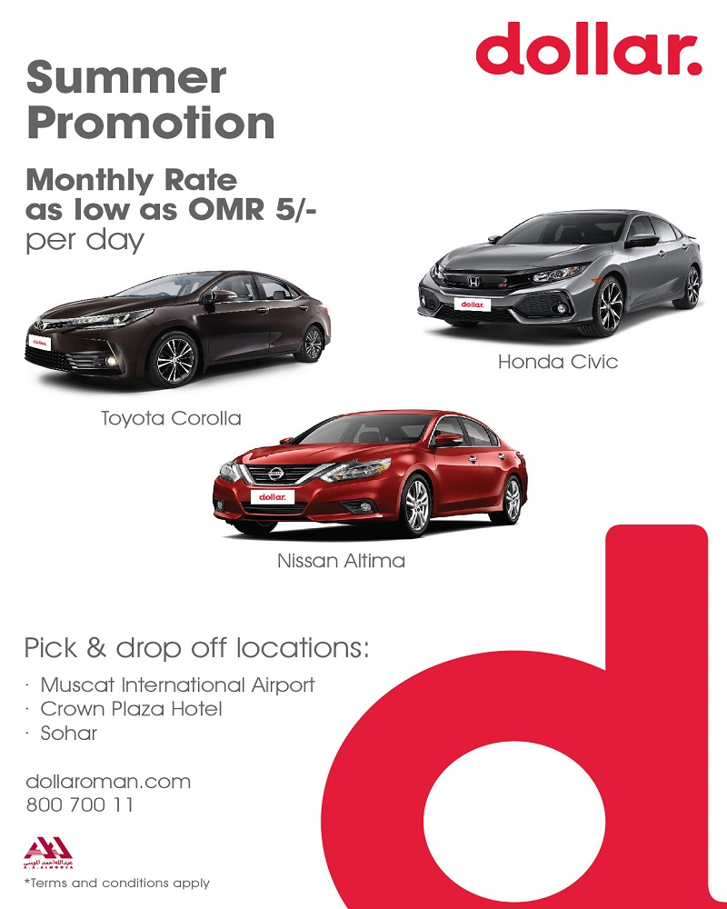 Monthly Summer Promo